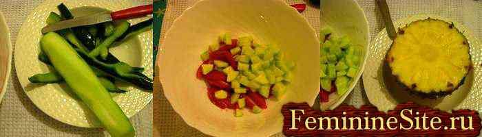 салат с ананасами и с  помидорами -  фото №3