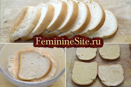 нарезать хлеб на ломтики