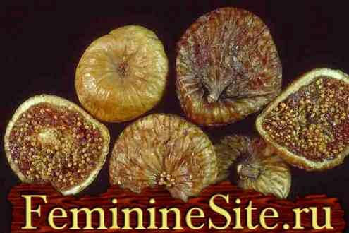 Сушеный инжир и его польза для вашего организма