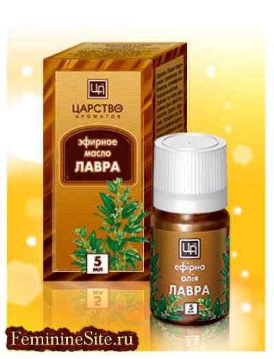 Эфирное масло лавра - свойство и применение.