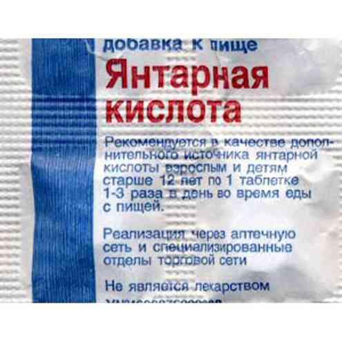 коэнзим q10 препараты купить