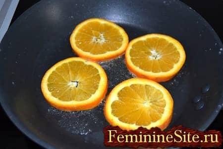 обжарка апельсина